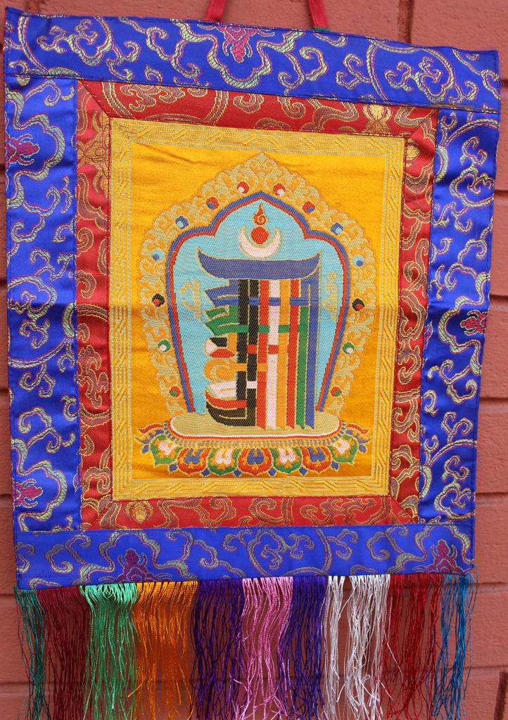 Kalachakra Brocade Framed Wall Hanging