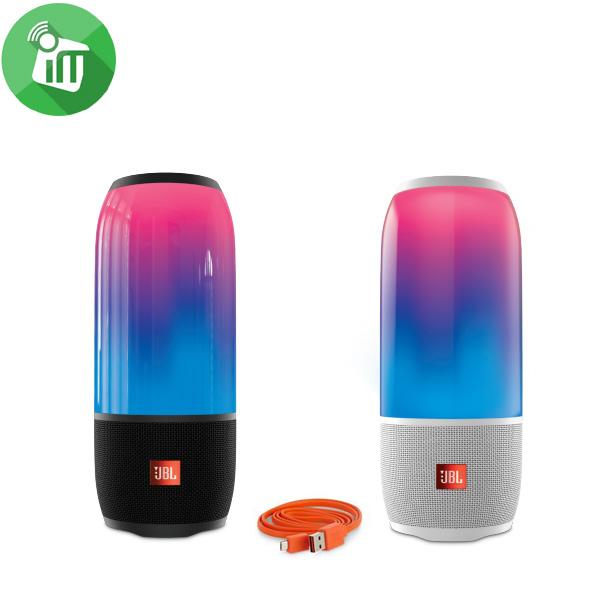 Jbl pulse 3 wireless bluetooth waterproof speaker black for Housse jbl pulse 3