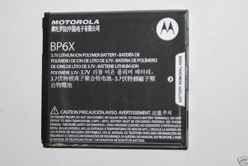 T-Mobile Genuine Motorola BP6X 1390mAh Standard Li-Ion Polymer Battery for Motorola Cliq