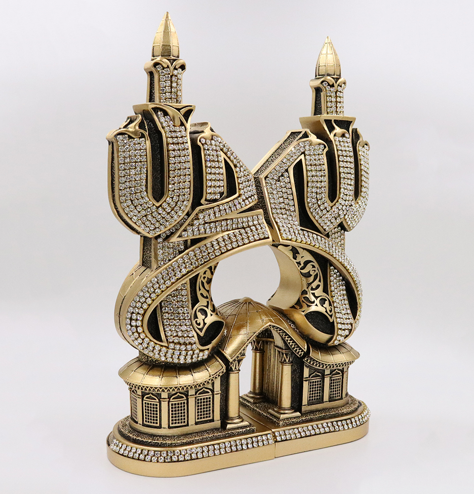 Islamic Turkish Table Decor Musenna 2 Piece Set Sculptures ...