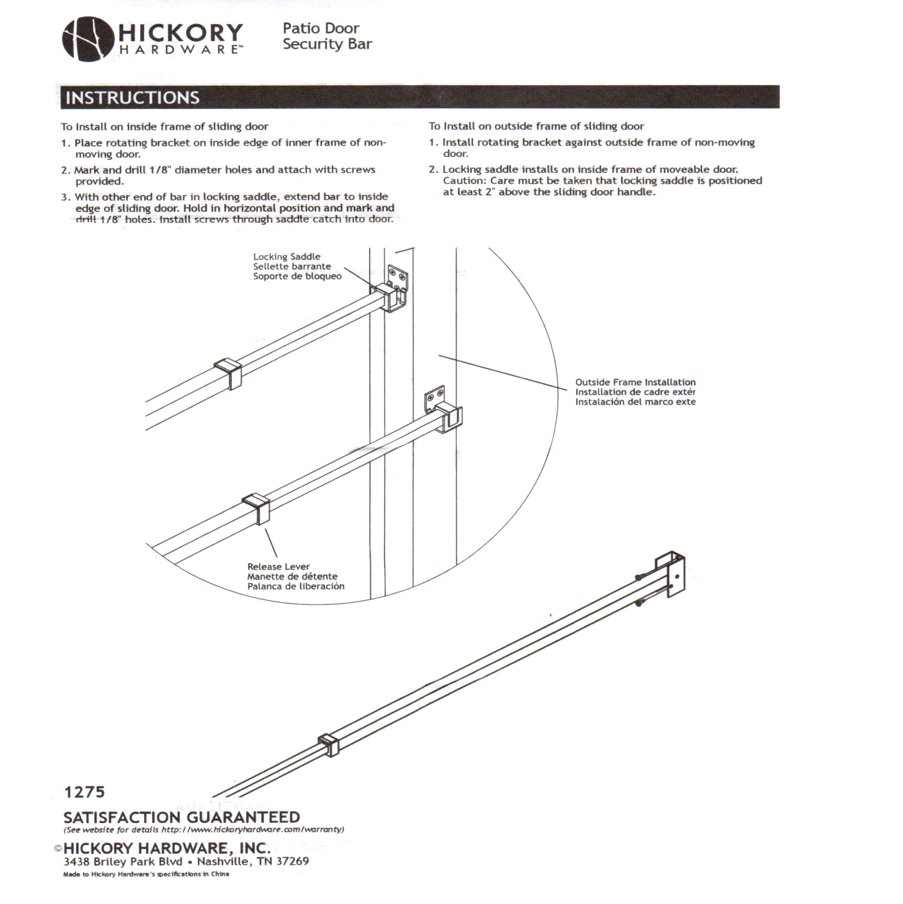 28 52 Quot Adjustable Patio Door Security Bar Aluminum Brace