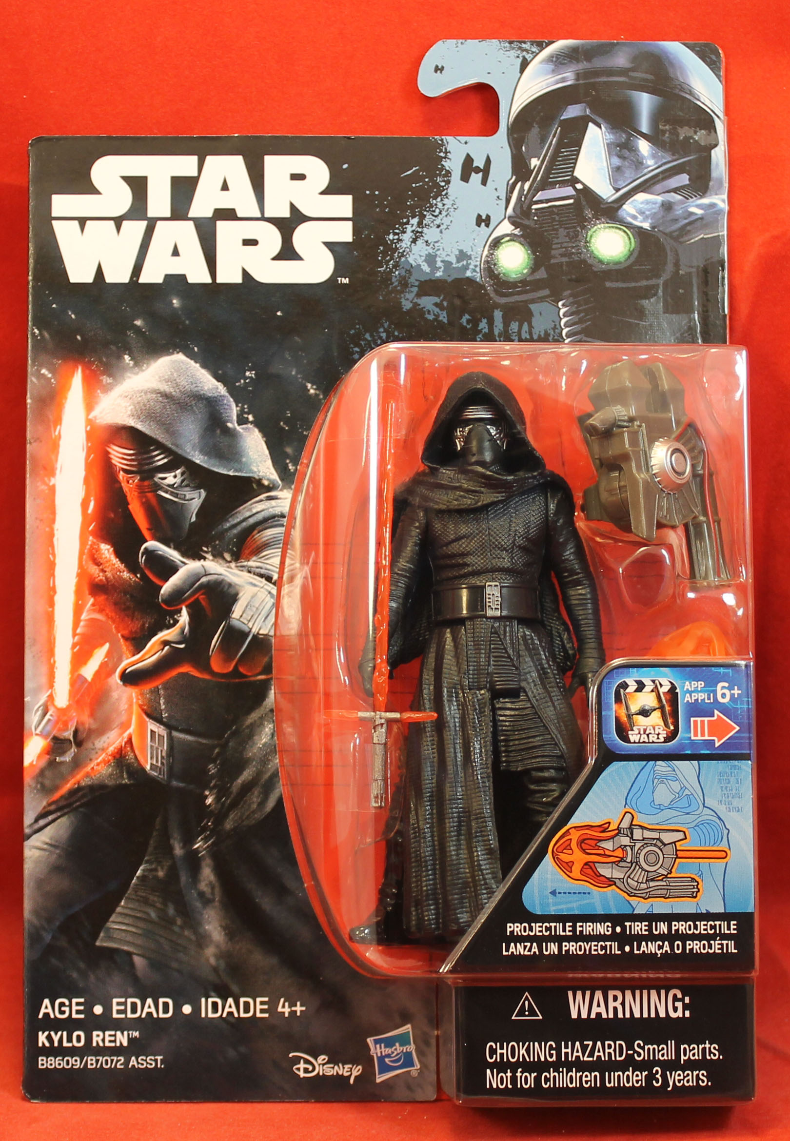 Star Wars 3 75 Action Figure Rogue One Kylo Ren